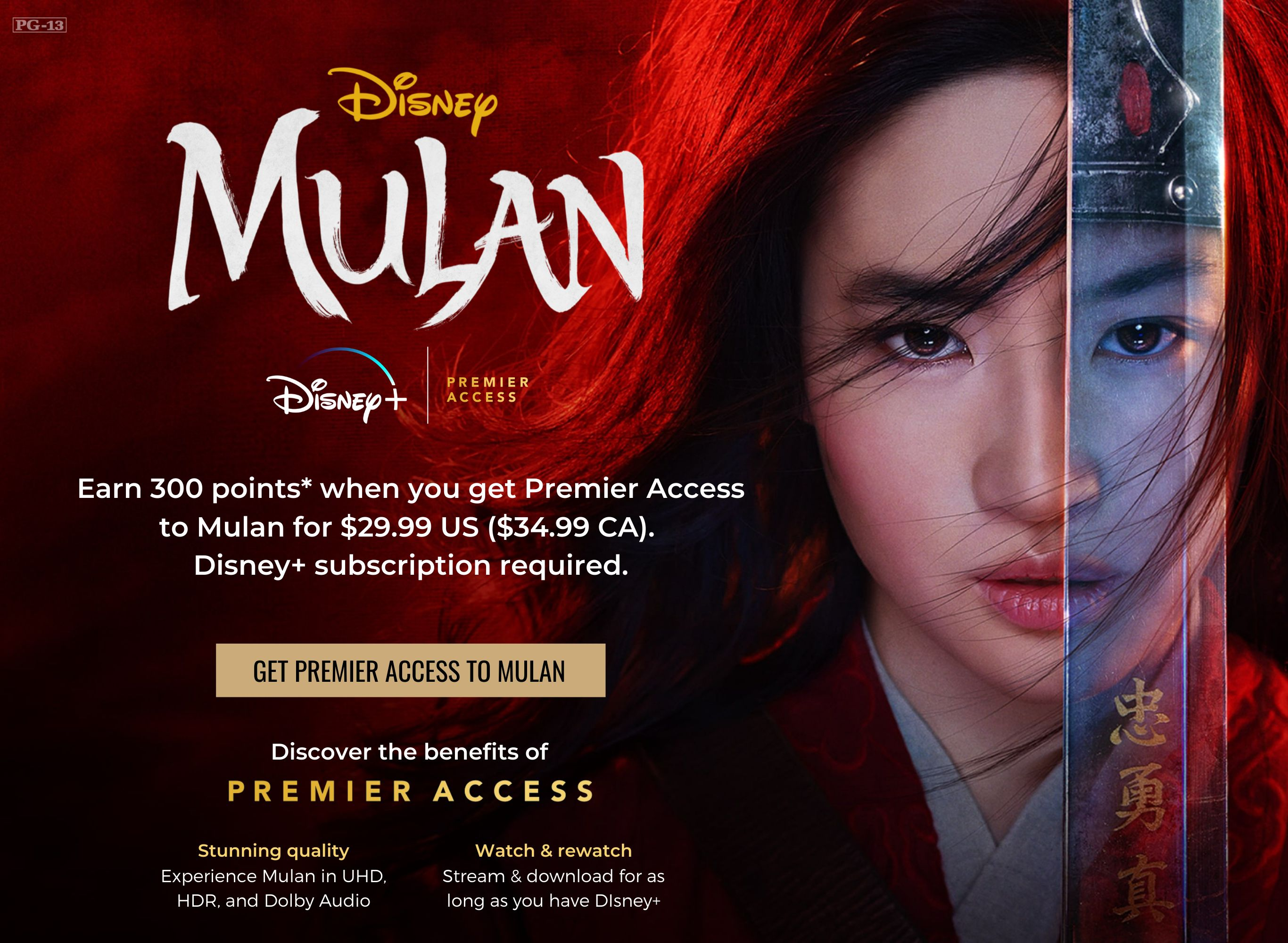 Mulan Premier Access Main hero